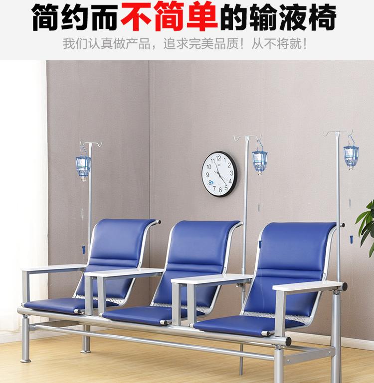 输液椅价格-输液椅厂家 (2).jpg