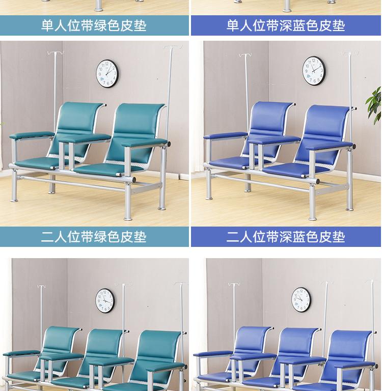 输液椅价格-输液椅厂家 (3).jpg