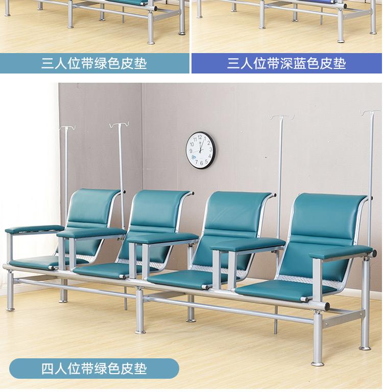 输液椅价格-输液椅厂家 (4).jpg