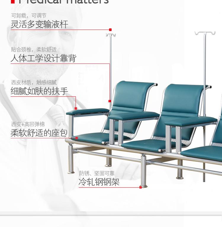 输液椅价格-输液椅厂家 (5).jpg