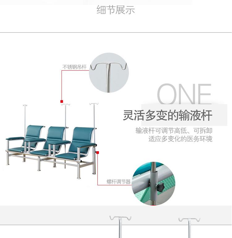 输液椅价格-输液椅厂家 (6).jpg