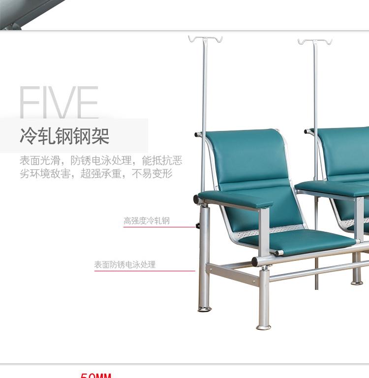 输液椅价格-输液椅厂家 (7).jpg