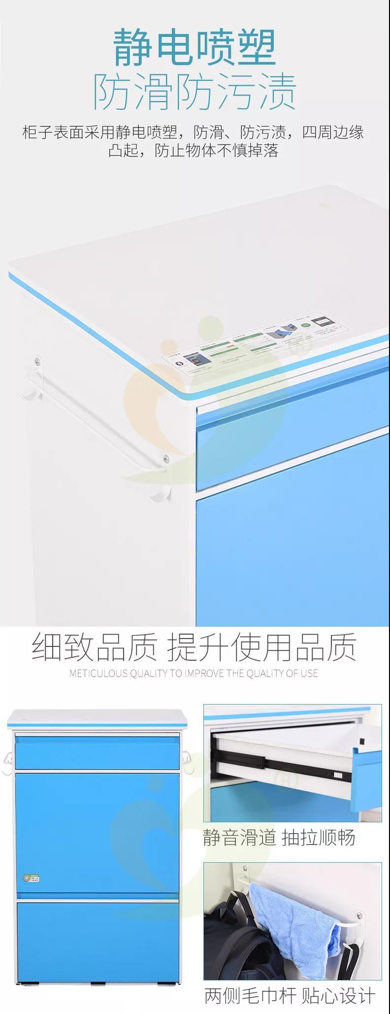 柜式共享陪护床 (2).jpg