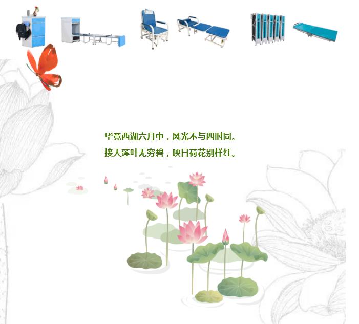 犇!广州爱陪共享科技有限公司进入上市辅导体系!3.png