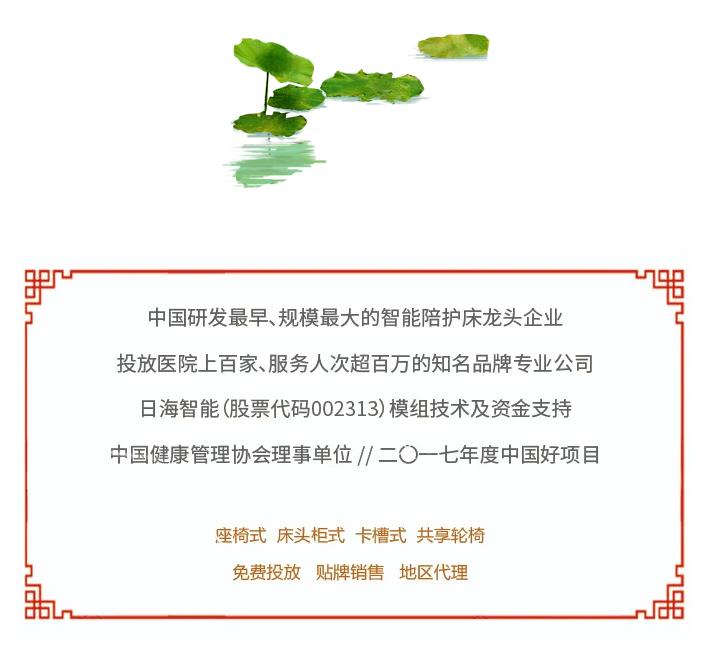犇!广州爱陪共享科技有限公司进入上市辅导体系!4.png