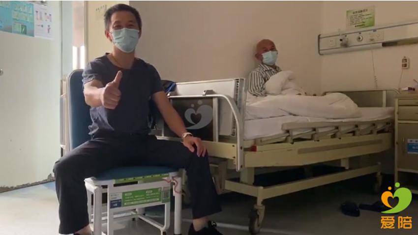 """""""佩奇""""——广东省人民医院配齐共享陪护床!配齐爱与服务!11.jpg"""