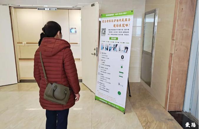 南昌大学第一附属医院引进爱陪智能陪护床图记6.png